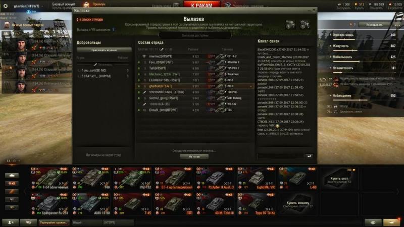 World of Tanks 1 GTX 1060 ROG Strix 6Gb Xeon x3470 на стриме WoT