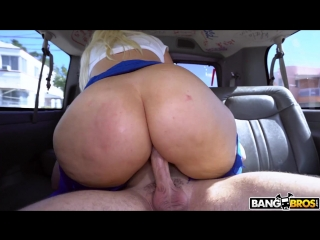 Alexis_Andrews_-_Big_Booty_Stripper_Takes_The_Ride__Amateur__Big_Ass__Big_Booty__Blonde__Doggystyle__Facial__Riding__1___