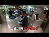 My Ugly Duckling 170528 Episode 38
