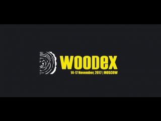 WOODEX 2017 КрокусЭкспо ITE GROUP
