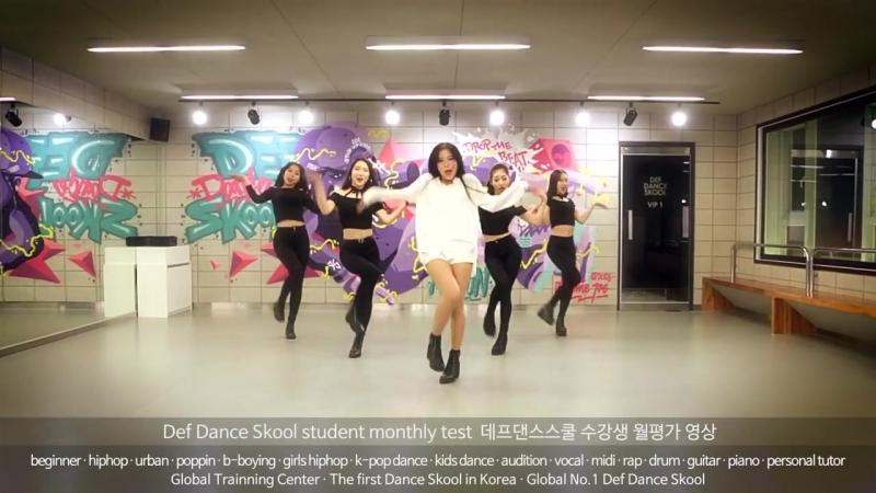 Julie - BABE (Hyuna Cover) @ Def Dance School