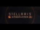 STELLARIS APOCΛLYPSE DLC Expansion Reveal Teaser