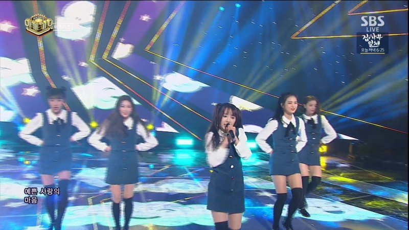 [Debut Stage] 180107 Busters (버스터즈) - Dream On (내꿈꿔)