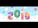 500900-Видео Новый год 2018