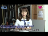 [Рус.саб] - 170705 Sejeong Behind The Scenes School 2017 (Школа 2017)
