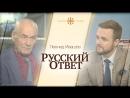 Леонид Ивашов о геополитическом положении Украины, конфликте США и КНДР и выборах в Германии