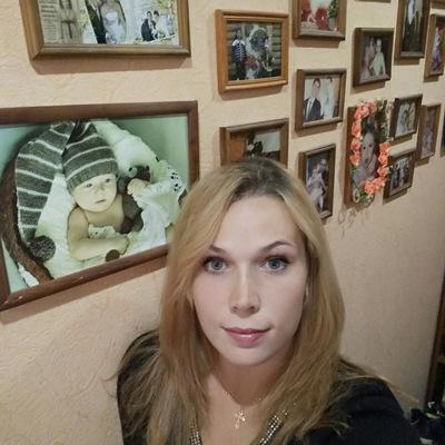Елена Кичигина