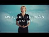 Тор  Рагнарёк - О чем мечтала Кейт Бланшетт؟