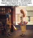 Фото Веры Дадоновой №7