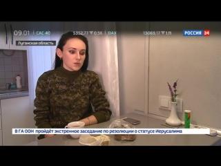 Сотрудников народной милиции ЛНР склоняют к шпионажу, угрожая их близким - Росси
