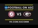 NCAAF NATIONAL CHAMPIONSHIP 2018 | ALABAMA VS GEORGIA