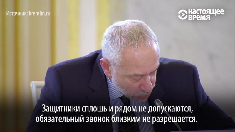 Убеждать, а не запугивать – что выслушал Путин от правозащитников