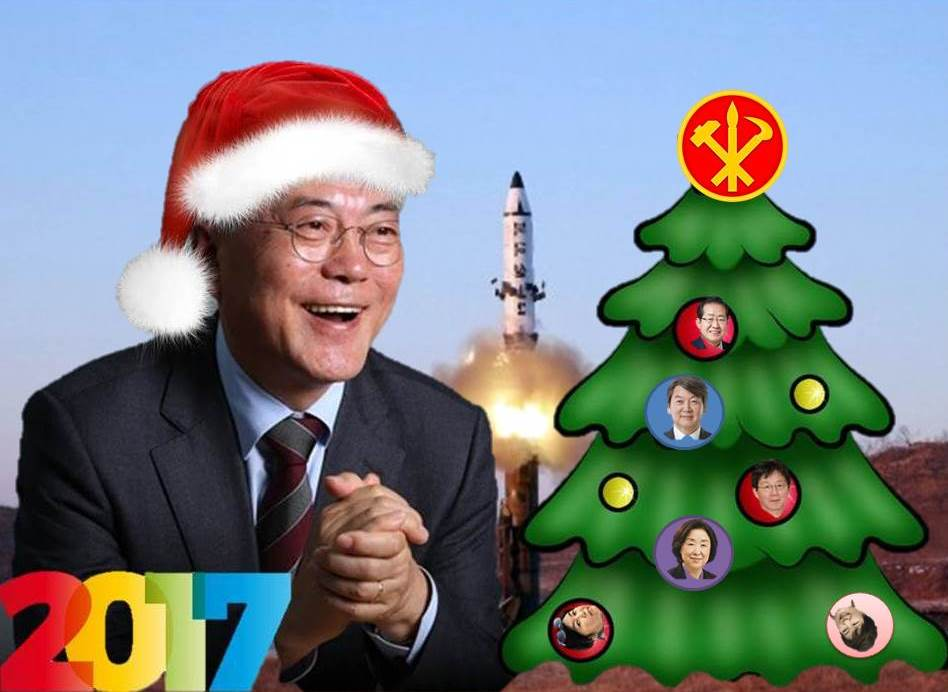 """Афиша Владивосток КС """"Актуальные проблемы корееведения - 2017"""""""