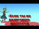ПОТЕРЯННЫЙ ЭПИЗОД ЛУНТИКА! _ Game of Luntick _ Игра Лунтика
