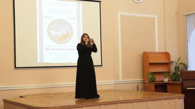 Анна Симонян - Дле яман