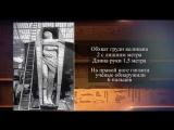 ГИГАНТЫ Загадки человечества. 5 выпуск (26.06.2017) HD