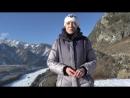 Отзывы о зимнем путешествии 2018 г по Алтаю с Александром Олифиренко