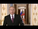 Поздравление Президента России В.В. Путина с Днем спасателя Российской Федерации