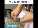 7 летних лайфхаков, которые пригодятся ~ Умный Дом ~