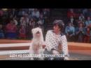 Фрагмент фильма Щен из созвездия гончих псов