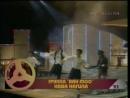 03. Ван Моо. Хава Нагила ( Музыкальная ностальгия , Звуковая дорожка , 1993)