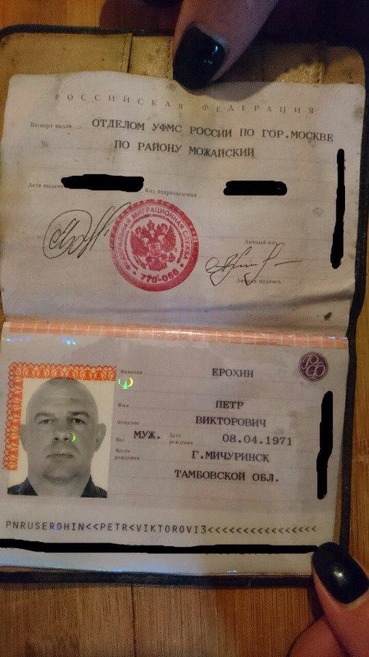 паспорт военного городка