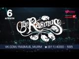 The Rasmus - 6 апреля в Мурманске