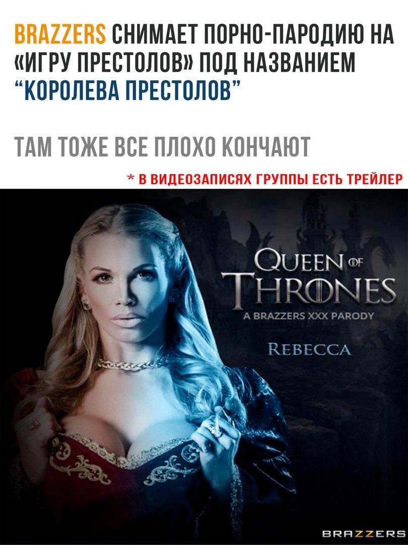 porno-film-tsaritsa-ebetsa-s-tsaritsey