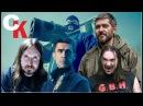 Грибы - ТАЕТ ЛЁД | Исполняют ЛЕГЕНДЫ РУССКОГО РОКА!!