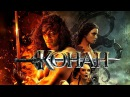 Конан варвар Conan the Barbarian 2011 смотрите в HD