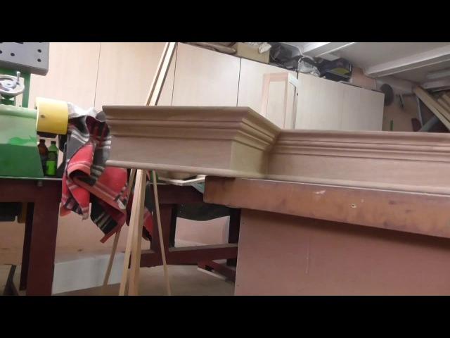 Декоративные элементы мебели часть 1 МОНОЛИТНЫЙ КАРНИЗ