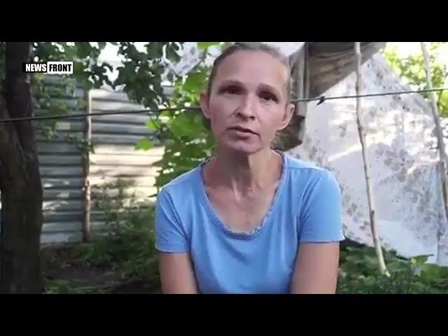 Жительница Донбасса: ВСУ утром, в обед и вечером стреляют и бахкают Ч.1. Опубликовано: 7 авг. 2017 г.