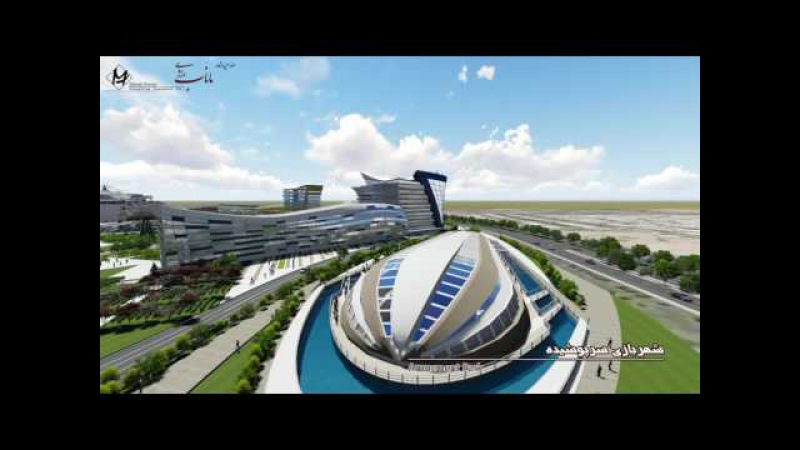 Iran Tabriz Mixed Project