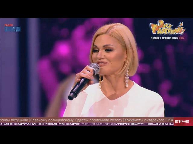 Ирина Круг Премьера! Промежутки любви ( Эххх разгуляй 2017 ) HD