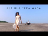 Kya Hua Tera Wada - Unplugged Cover   Pranav Chandran   Mohammad Rafi Songs