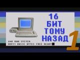 16 бит тому назад - Rad Game Tools
