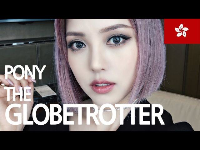 🌎 PONY THE GLOBETROTTER - Soft Smoky Makeup (With subs) - Hong Kong