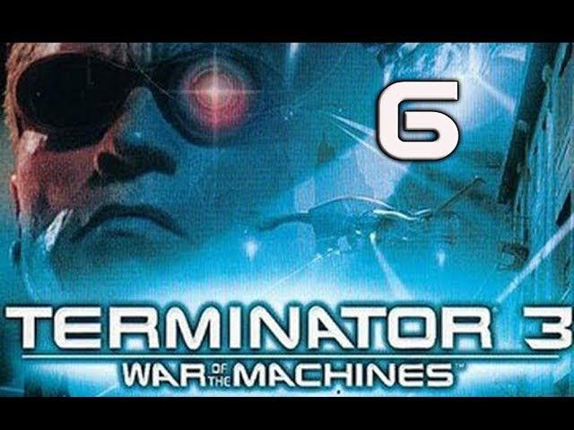 Terminator 3 War of the Machines ► 6 ► Military Present Техком