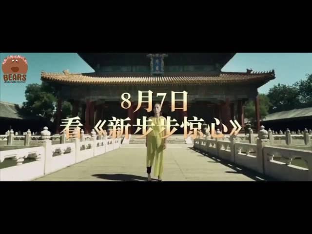Zhou Bi Chang Тime to love OST Поразительное на каждом шагу Время любить