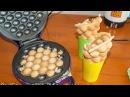 Гонконгские вафли долгожданная игрушка
