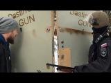 Когда полиция вынесла дверь в туалет дробовиком