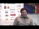 ActiveLife • Хоккей. Енисей -Водник 11- 1 05 01 2012 прессконференция