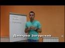 Ответ Юлии Печерской 2 - тежелее сиськи и ложки