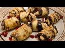 Закуски из баклажанов | Грузинская кухня