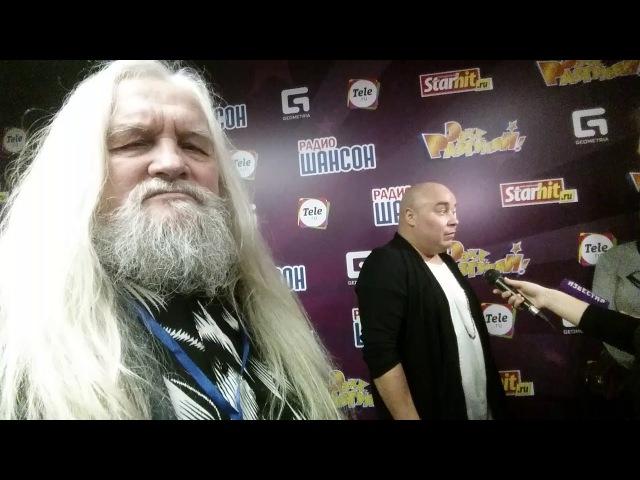 Успенская Джокер Укупник Интервью волшебника - с 12