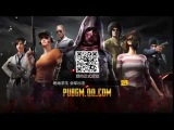 PUBG Mobile - PlayerUnknown's Battlegrounds Mobile (Trailer)