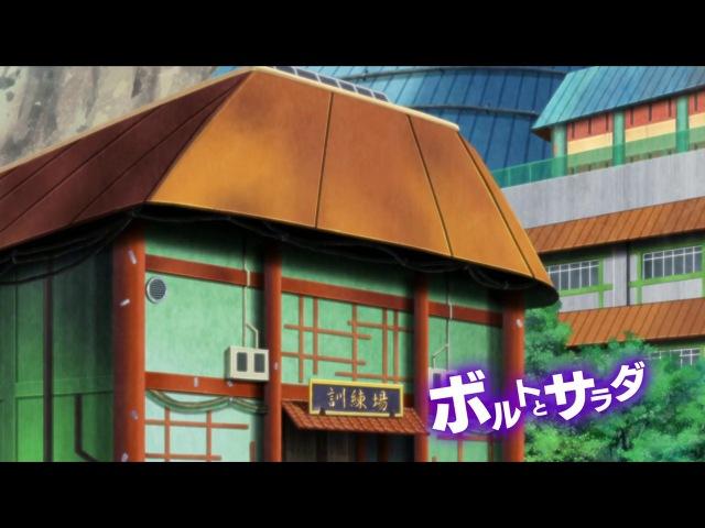 24 серия - Боруто: Новое поколение Наруто [Rain.Death]