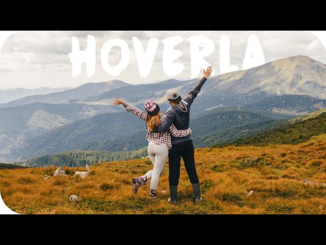 Говерла, Карпаты 2016. Восхождение на гору Говерла | Hoverla Trip