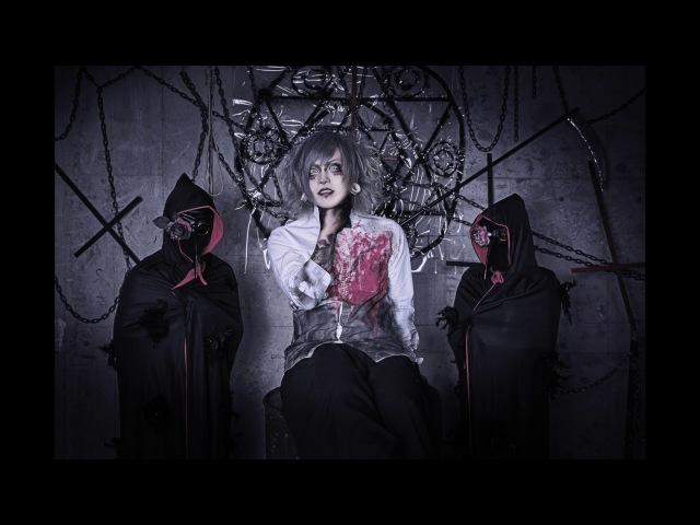 Morphine - Otsu-kiri sou