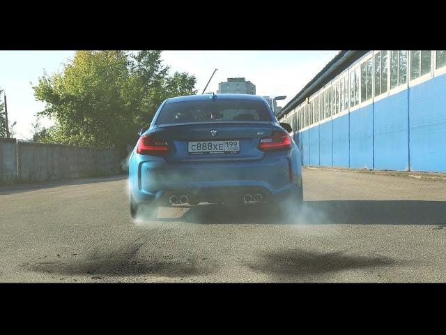 BMW M2 / Кузовной цех / ВАЗ 2103 Рыжего